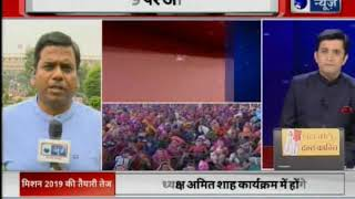 Delhi: BJP organises Purvanchal mahakumbh in Ramlila Maidan | रामलीला मैदान में पूर्वांचल महाकुंभ - ITVNEWSINDIA