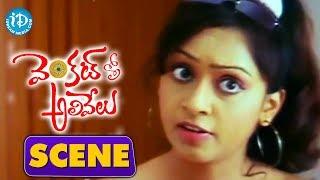 Venkat Tho Alivelu Movie Scenes - Dileep Mocking Sanjana || Abhinaya Sri || Omkar - IDREAMMOVIES