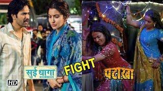 Varun-Anushka to FIGHT with Sanya-Radhika   Sui Dhaaga v/s Pataakha - IANSINDIA