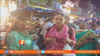 Bollywood Actress Amrita Singh And Sara Ali Khan Shopping At Charminar | Hyderabad | iNews - INEWS