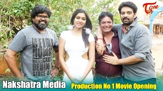 Nakshatra Media Production No 1 Movie Opening || J D Chakravarthy - TELUGUONE