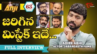 Adhire Abhi Exclusive Interview | Open Talk with Anji #63 | Latest Telugu Interviews | TeluguOne - TELUGUONE