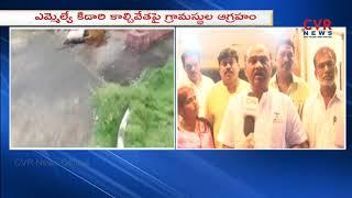 TDP Minister Ayyanna Patrudu Responds on Araku MLA Kidari Sarveswara Rao Incident | CVR News - CVRNEWSOFFICIAL