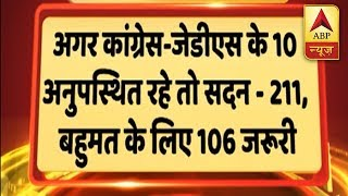 Mathematics of Karnataka which may or may not help BJP - ABPNEWSTV