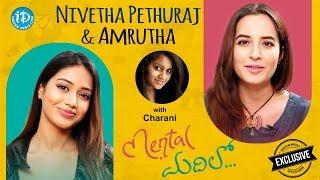 Mental Madilo Movie Actresses Nivetha Pethuraj & Amrutha Full Interview | Talking Movies With iDream - IDREAMMOVIES