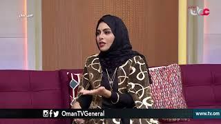 المجلس الاستشاري الطلابي بجامعة السلطان قابوس | #من_عمان | الإثنين 10 سبتمبر 2018م