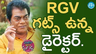 Actor Jeeva About Rama Gopala Varma || Saradaga With Swetha Reddy - IDREAMMOVIES