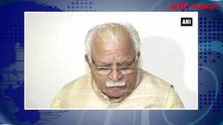 video : हरियाणा : मुख्यमंत्री ने शांति बनाने के लिए प्रदर्शनकारियों से बात करने की अपील की