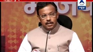 BJP MLAs, MPs to gather at party state headquarters to celebrate 'Vijayotsav' - ABPNEWSTV