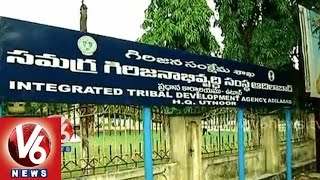 NDA government plans to develop maoist related areas by providing funds in Telangana - V6NEWSTELUGU