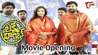 Laxmi Bomb Movie Opening | Lakshmi Manchu - TELUGUONE