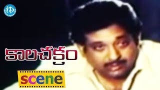 Kalachakram Movie Scenes - Chandra Mohan Feeling Depressed | Gummadi - IDREAMMOVIES