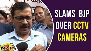 Delhi CM Arvind Kejriwal Slams The BJP Over CCTV Cameras In Delhi | Mango News - MANGONEWS
