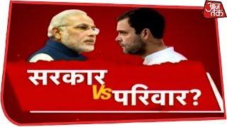 क्या इस बार जुमलों के आधार पर ही लड़ा जाएगा चुनाव? देखिए Dangal Rohit Sardana के साथ - AAJTAKTV