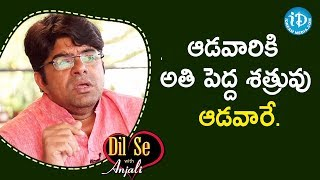 One of The Biggest Enemy for Women is a Women - Actor Dr Krishnaswamy Shrikanth | Dil Se with Anjali - IDREAMMOVIES