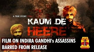 Film on Indira Gandhi's Assassins Barred From Release