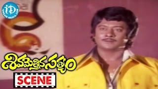Sivamettina Satyam Movie Scenes - Krishnam Raju's Son Returns To India From London || Jayasudha - IDREAMMOVIES