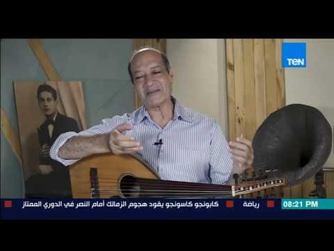 نغم - أحمد الحجار: مازلت متأثر بتشبيه البعض لي في الطفولة بالسنباطي - صوت وصوره لايف