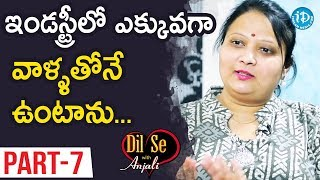 Comic Actress Geetha Singh Interview Part#7 || Dil Se With Anjali - IDREAMMOVIES