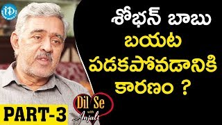 Shadow Novel Writer Madhu Babu Exclusive Interview - Part #3 || Dil Se With Anjali - IDREAMMOVIES