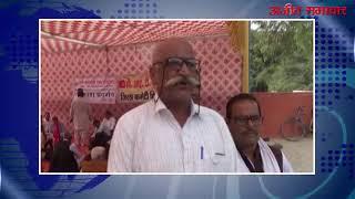 video : 7-8 जनवरी को पूरे प्रदेश में तामाम कर्मचारी सगंठन रहेंगे हड़ताल पर