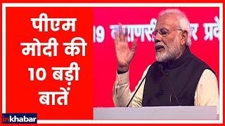 Varanasi: प्रवासी भारतीय सम्मेलन में PM Narendra Modi की 10 बड़ी बातें - ITVNEWSINDIA