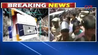 AP CM Chandrababu visits Srisailam Mallikarjuna Swami Temple | CVR NEWS - CVRNEWSOFFICIAL