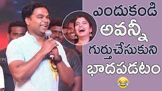 Comedian Madhunandan And Syamala Making Super Fun @  Pedda Puli Song Launch | TFPC - TFPC