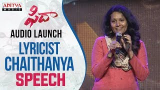 Lyricist Chaithanya Pingali Speech At Fidaa Audio Launch || Varun Tej, Sai Pallavi || Sekhar Kammula - ADITYAMUSIC