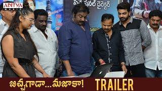 Bichagada Majaka Trailer | Arjun Reddy, Neha Deshpandey, Babu Mohan - ADITYAMUSIC