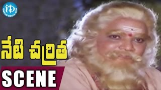 Neti Charitra Movie Scenes - Suresh Introduction || Gowthami || Suman || Muthyala Subbaiah - IDREAMMOVIES