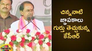 KCR Recalls His Golden Memories at Kamareddy | KCR latest Speech |  #TelanganaElections |Mango News - MANGONEWS
