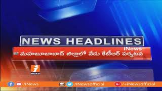 AP & Telangana Today News Updates | News Headlines (03-11-2018) | iNews - INEWS