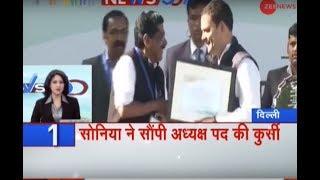 News 50: It's Official! Rahul Gandhi is new Congress President - ZEENEWS