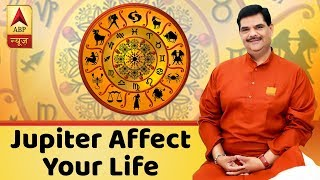 GuruJi With Pawan Sinha: How will changes in Jupiter affect your life? - ABPNEWSTV