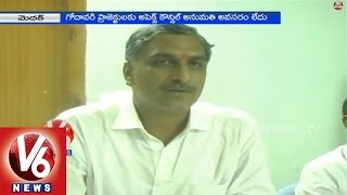 Harish Rao lambastes AP government over seeking permission from Apex council - V6NEWSTELUGU