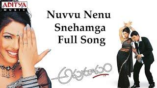 Nuvvu Nenu Snehamga Full Song ll Apuroopam Movie ll Madhukar, Prasanna, Priyanka Chopra - ADITYAMUSIC
