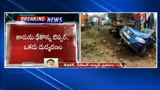 Major Road Mishap At Thimmapuram | Kadapa District | 1 Lost Life | CVR News - CVRNEWSOFFICIAL