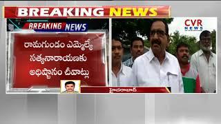 TRS MLA Somarapu Satyanarayana quits politics | CVR News - CVRNEWSOFFICIAL