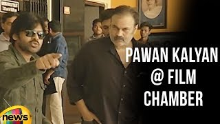 Pawan Kalyan at Film Chamber | Sri Reddy | Tollywood Controversies | Mango News - MANGONEWS