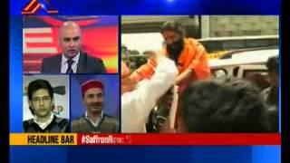 Yoga guru  Ramdev refuses to accept Padma award - NEWSXLIVE