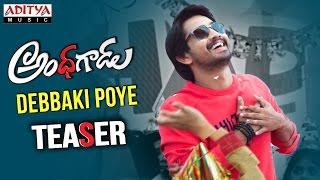 Debbaki Poye Poye Song Promo | Andhhagadu | Raj Tarun, Hebah Patel | Sekhar Chandra - ADITYAMUSIC