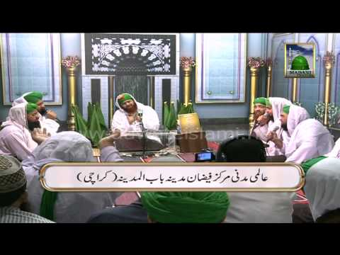 Naat Sharif - Madina ka Safar hai aur main namdeeda - DawateIslami Naat Khawan