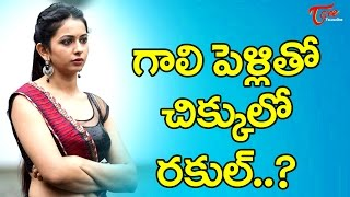 It Raids On Top Actress #FilmGossips - TELUGUONE