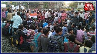मुंबई में पुलिस और आंदोलनकारी छात्र आमने-सामने; छात्रों की मांग, 'नौकरी दो या मौत दो' - AAJTAKTV