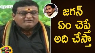 Actor Prudhvi Raj Clarification on Contesting in AP Elections 2019 | Prudhvi Raj About YS Jagan - MANGONEWS