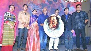 Cheliyaa Audio Launch || Mani Ratnam || Karthi || AR Rahman || Sirivennela Seetharama Sastry - IGTELUGU