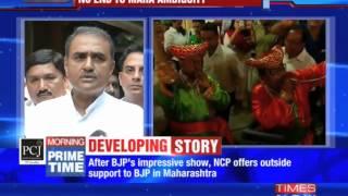 NCP support: BJP's moral dilemma - TIMESNOWONLINE