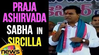 KTR speech at TRS Praja Ashirvada Sabha at Sricilla | KTR Latest News | TRS Meeting | Mango News - MANGONEWS