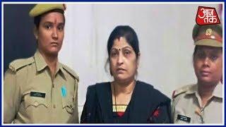 Lucknow: MLC के बेटे के मर्डर मामले में आरोपी मां बोली- मैंने नहीं की हत्या - AAJTAKTV